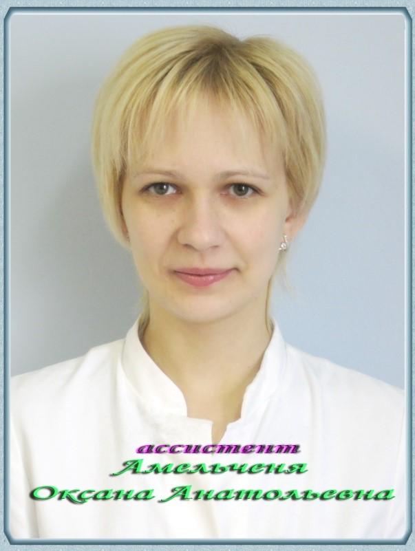 Фатеева  Оксана  Анатольевна