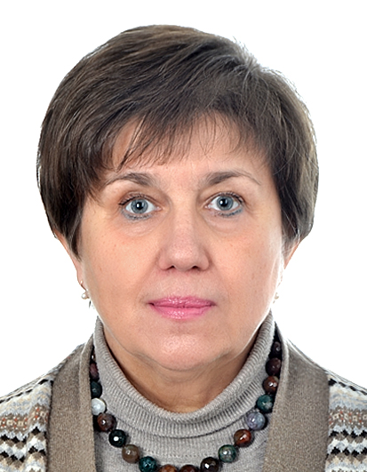 Билодид Ирина Константиновна